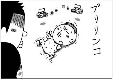 """「準備してたら…もう夜。」2児のパパが描く""""育児漫画""""があるあるの嵐!の画像17"""