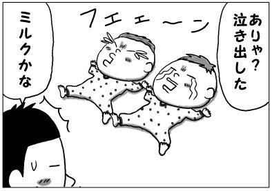 """「準備してたら…もう夜。」2児のパパが描く""""育児漫画""""があるあるの嵐!の画像11"""