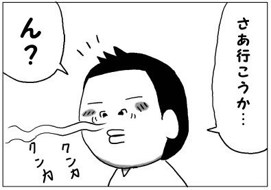 """「準備してたら…もう夜。」2児のパパが描く""""育児漫画""""があるあるの嵐!の画像13"""