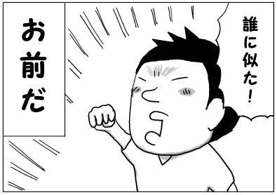 """「準備してたら…もう夜。」2児のパパが描く""""育児漫画""""があるあるの嵐!の画像23"""