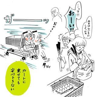 """「…やめてください。」マイペースな""""2歳児男子""""のおもしろ行動集!の画像14"""
