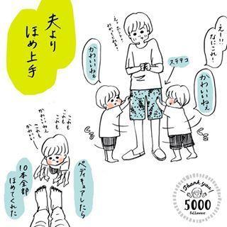 """「…やめてください。」マイペースな""""2歳児男子""""のおもしろ行動集!の画像2"""