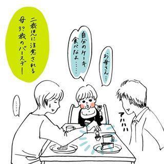 """「…やめてください。」マイペースな""""2歳児男子""""のおもしろ行動集!の画像10"""
