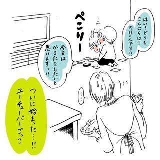 """「…やめてください。」マイペースな""""2歳児男子""""のおもしろ行動集!の画像12"""
