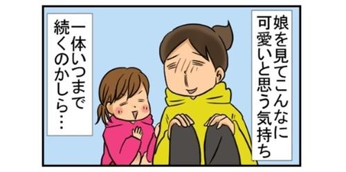 「一体いつまで可愛いの?」アンサーはここに!子どもたちを愛しすぎている♡まとめのタイトル画像