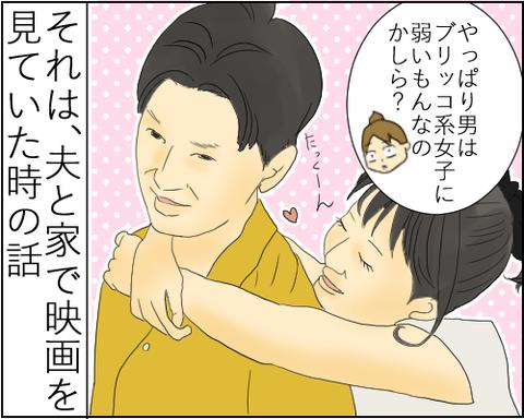 「一体いつまで可愛いの?」アンサーはここに!子どもたちを愛しすぎている♡まとめの画像10