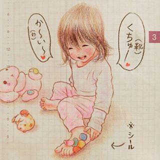 「まるで絵本の世界♡」子どもと過ごす大切な日々を描いたイラストが素敵すぎる!の画像9