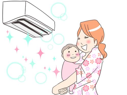 ママたちの賢い選択!「空気清浄機能」がついたエアコンで、快適なおうち時間をつくりませんか?のタイトル画像