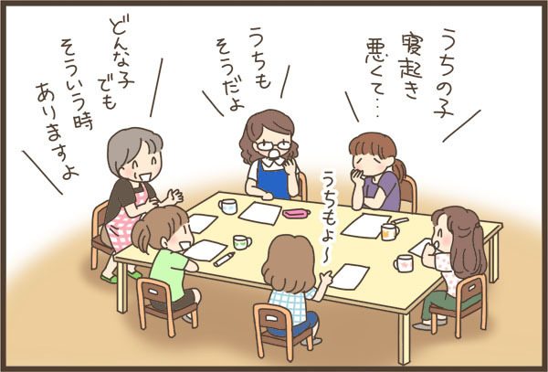 幼稚園のPTA役員、やってみて私が気づいたことの画像5