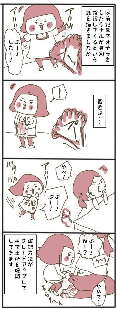 娘に振り回されてたまるか!母ちゃんの仁義なき戦いな毎日(笑)の画像9