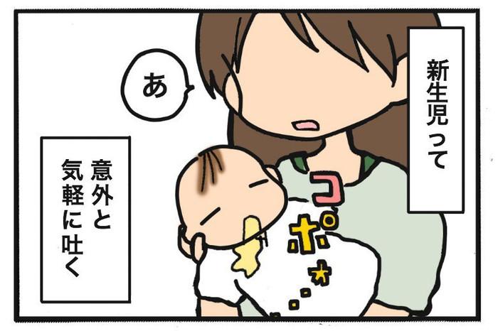"""「おならは、すでに一丁前♡」母になって初めて知った、""""新生児""""赤ちゃんあるある!の画像3"""