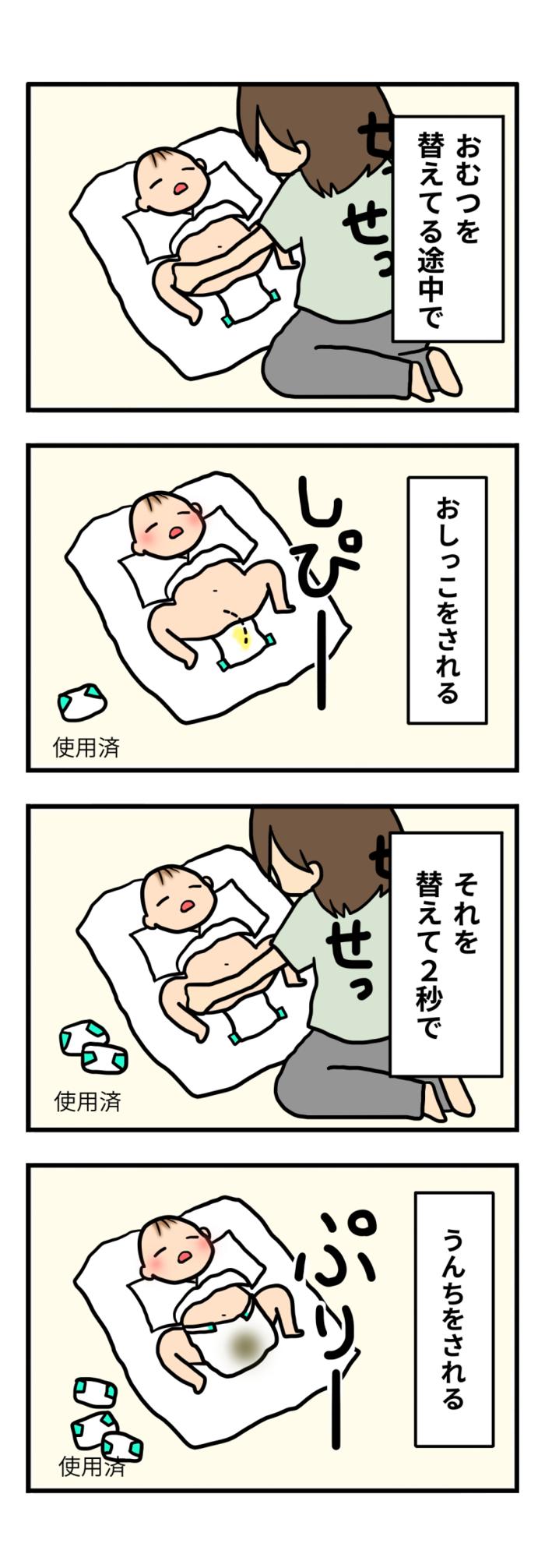 """「おならは、すでに一丁前♡」母になって初めて知った、""""新生児""""赤ちゃんあるある!の画像7"""