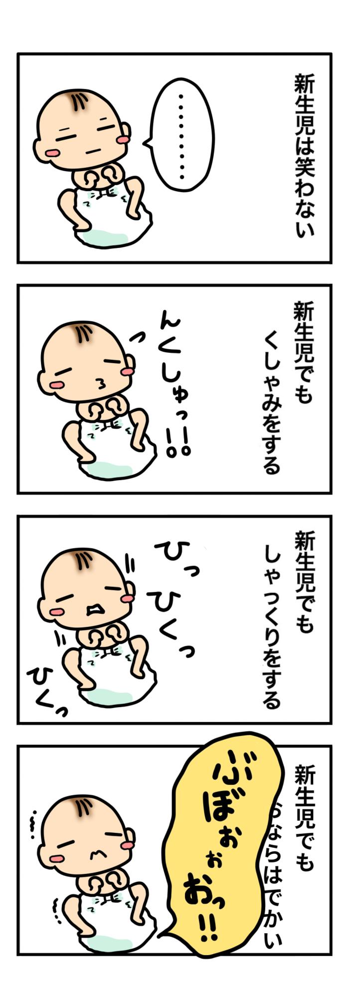 """「おならは、すでに一丁前♡」母になって初めて知った、""""新生児""""赤ちゃんあるある!の画像5"""