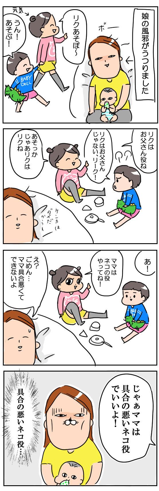 """「マジなトーンで言わないで。」""""つんさん""""の描く子育てが、破壊力ありすぎる!!の画像12"""