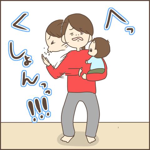 ムツゴロウさんの気持ちが今なら分かる(笑)!毎日息子にメッロメロ♡の画像21