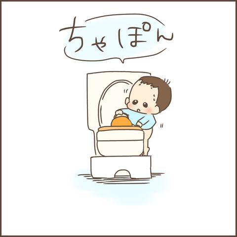 ムツゴロウさんの気持ちが今なら分かる(笑)!毎日息子にメッロメロ♡の画像16
