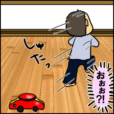 おもちゃの対象年齢、守ってる?気にせずに遊ばせようとすると・・・の画像9