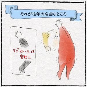"""「確かに、かぎかっこ!(笑)」胸キュン""""赤ちゃんあるある""""に大共感っ♡の画像14"""