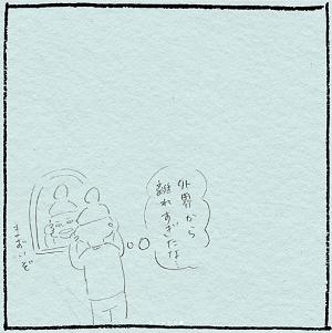 """「確かに、かぎかっこ!(笑)」胸キュン""""赤ちゃんあるある""""に大共感っ♡の画像29"""