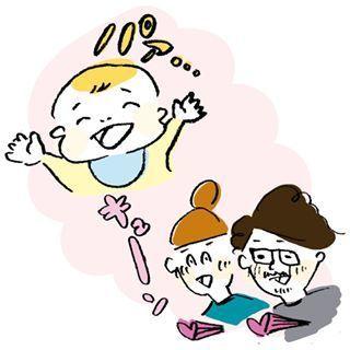 """「確かに、かぎかっこ!(笑)」胸キュン""""赤ちゃんあるある""""に大共感っ♡の画像1"""