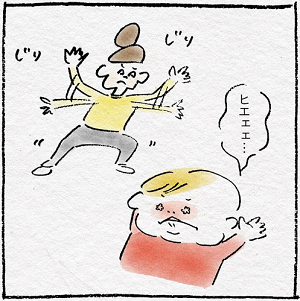 """「確かに、かぎかっこ!(笑)」胸キュン""""赤ちゃんあるある""""に大共感っ♡の画像19"""