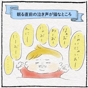 """「確かに、かぎかっこ!(笑)」胸キュン""""赤ちゃんあるある""""に大共感っ♡の画像11"""
