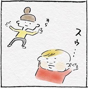 """「確かに、かぎかっこ!(笑)」胸キュン""""赤ちゃんあるある""""に大共感っ♡の画像21"""
