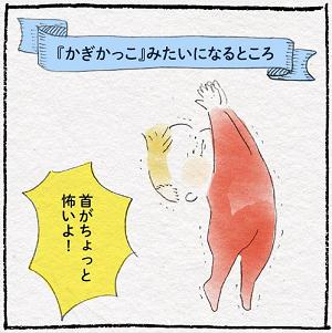 """「確かに、かぎかっこ!(笑)」胸キュン""""赤ちゃんあるある""""に大共感っ♡の画像13"""