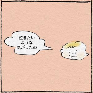 """「確かに、かぎかっこ!(笑)」胸キュン""""赤ちゃんあるある""""に大共感っ♡の画像22"""