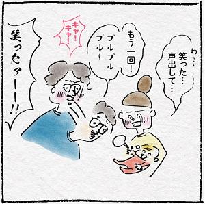 """「確かに、かぎかっこ!(笑)」胸キュン""""赤ちゃんあるある""""に大共感っ♡の画像6"""