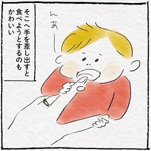 """「確かに、かぎかっこ!(笑)」胸キュン""""赤ちゃんあるある""""に大共感っ♡の画像26"""