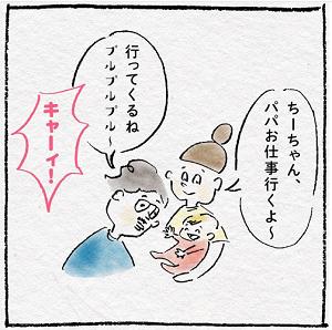 """「確かに、かぎかっこ!(笑)」胸キュン""""赤ちゃんあるある""""に大共感っ♡の画像4"""