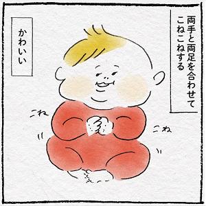 """「確かに、かぎかっこ!(笑)」胸キュン""""赤ちゃんあるある""""に大共感っ♡の画像25"""