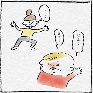 """「確かに、かぎかっこ!(笑)」胸キュン""""赤ちゃんあるある""""に大共感っ♡の画像20"""