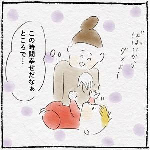 """「確かに、かぎかっこ!(笑)」胸キュン""""赤ちゃんあるある""""に大共感っ♡の画像27"""