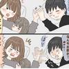 「なんやとは、なんや!(笑)」ある夫婦のやり取りに爆笑の嵐!!のタイトル画像