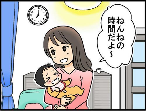 「寝ない」理由はこれだった!?赤ちゃん目線で考えたスウィングベッド&チェアとは?のタイトル画像