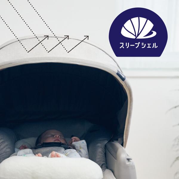 「寝ない」理由はこれだった!?赤ちゃん目線で考えたスウィングベッド&チェアとは?の画像8