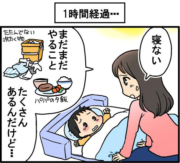 「寝ない」理由はこれだった!?赤ちゃん目線で考えたスウィングベッド&チェアとは?の画像2