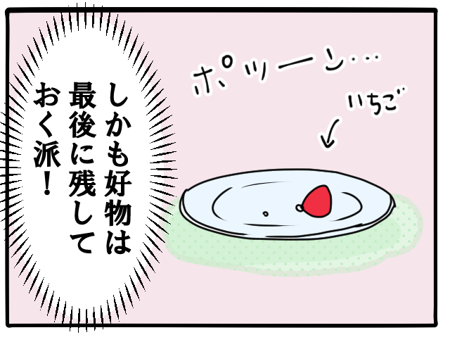 長女と次女。おやつの食べ方がまったく違っておもしろい(笑)の画像3