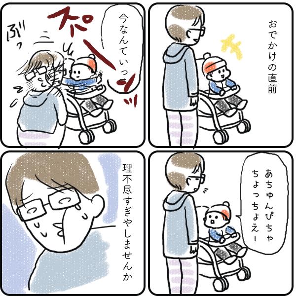 癒し、時々理不尽…!?2歳息子の「おはなし上手」が、なんだかんだカワイイ♡まとめの画像2