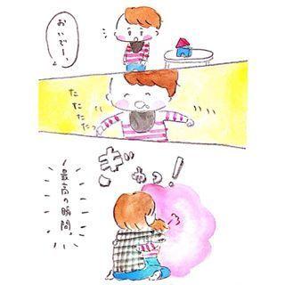 【毎月更新!】コノビーおすすめインスタまとめ4月編!!の画像17
