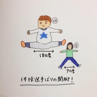【毎月更新!】コノビーおすすめインスタまとめ4月編!!の画像9