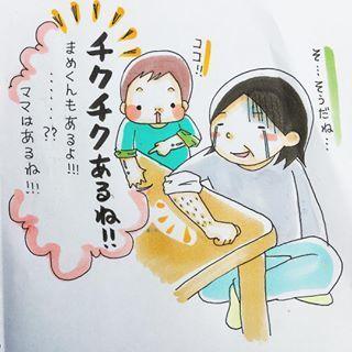 【毎月更新!】コノビーおすすめインスタまとめ4月編!!の画像13