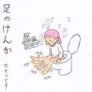 【毎月更新!】コノビーおすすめインスタまとめ4月編!!の画像3