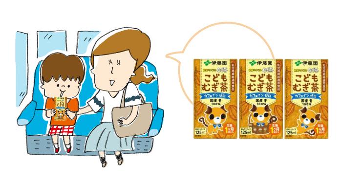 子どもにも安心な伊藤園「健康ミネラルむぎ茶」で 夏の暑さ対策をはじめましょう!の画像22