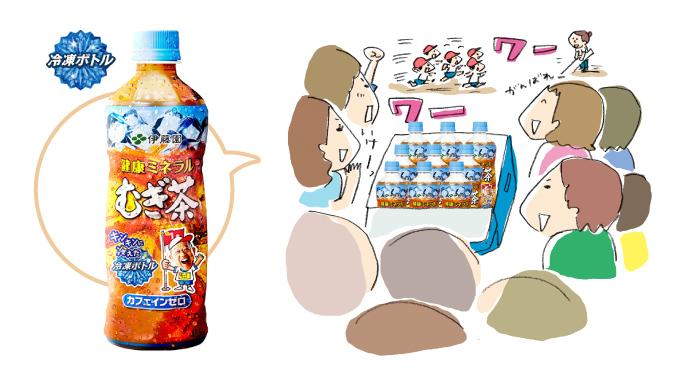 子どもにも安心な伊藤園「健康ミネラルむぎ茶」で 夏の暑さ対策をはじめましょう!の画像19