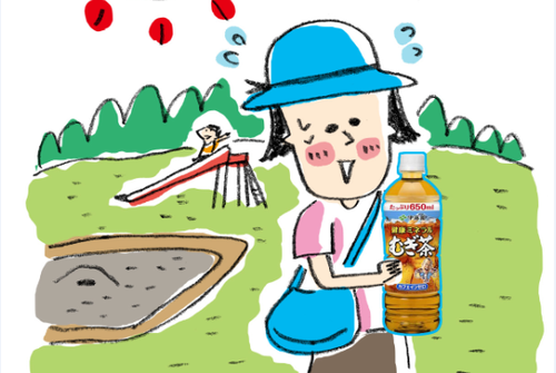 子どもにも安心な伊藤園「健康ミネラルむぎ茶」で 夏の暑さ対策をはじめましょう!のタイトル画像