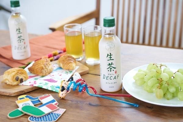 親子で毎日ごくごくおいしく飲める!カフェインゼロの「キリン 生茶デカフェ」はママの味方!の画像11