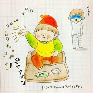 """「アタタタタタタ!」無邪気な""""いたずらムスメ""""に驚きの日々!の画像10"""